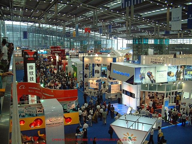 IE expo China 2018 - Author wanghongliu